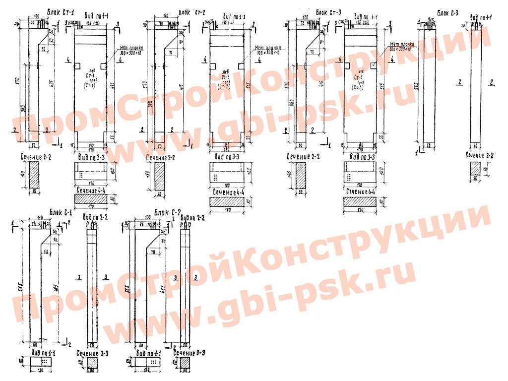 Конструкции путепроводов тоннельного типа. ТП 503-49 Инв. N 634