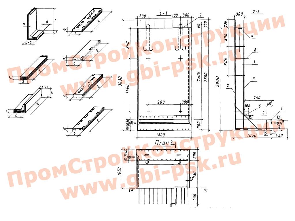 Блоки гасителя, блоки моста, стеновые блоки шлюзов-регуляторов. Серия 3.820.1-29/91