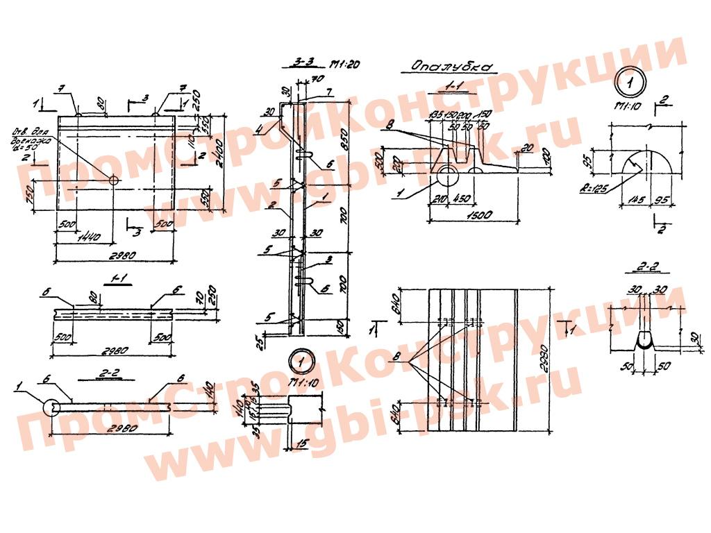 Плиты подпорных стенок. Серия 3.002.1-1 выпуск 1