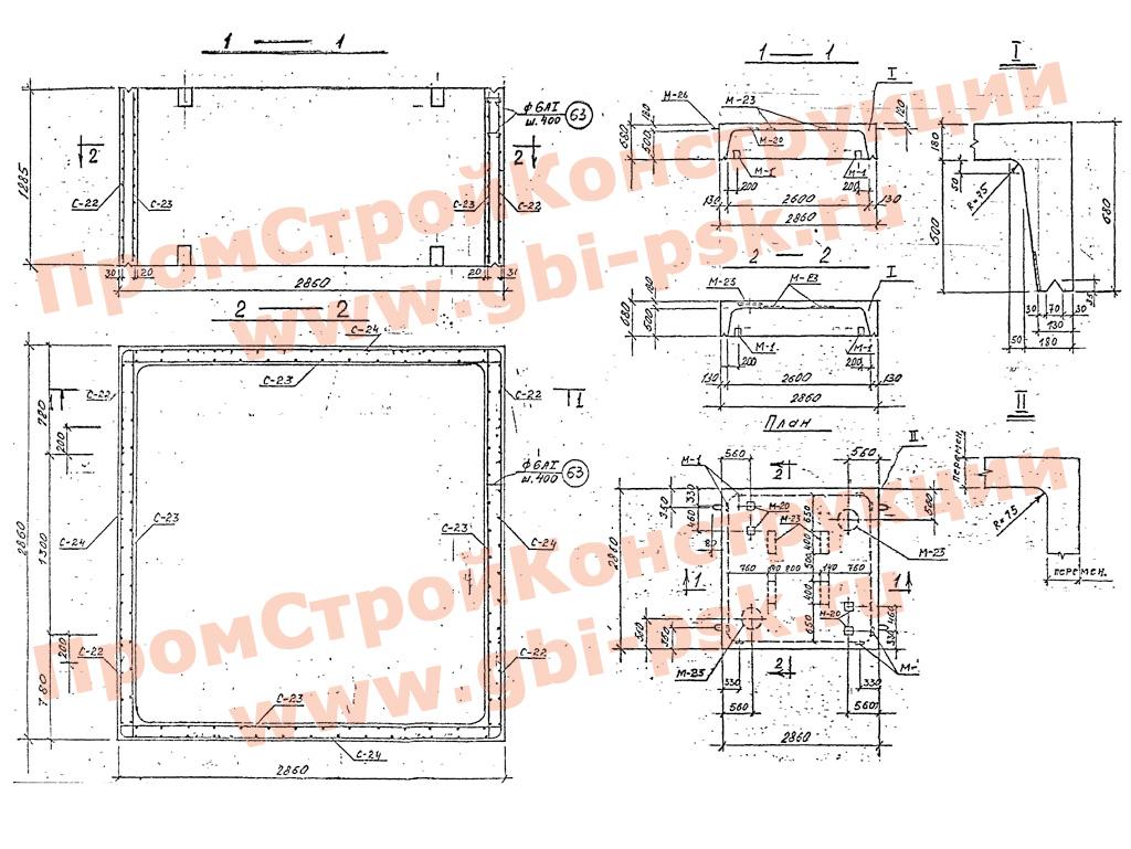 Блоки теплофикационных камер, балки, плиты. Серия 3.903 КЛ-13 выпуск 1-2