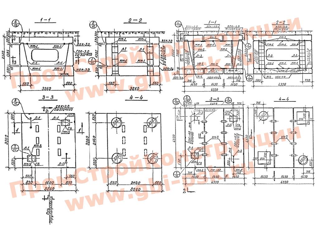 Блоки железобетонные сборных тепловых камер. Серия 3.903 КЛ-13 выпуск 1-3