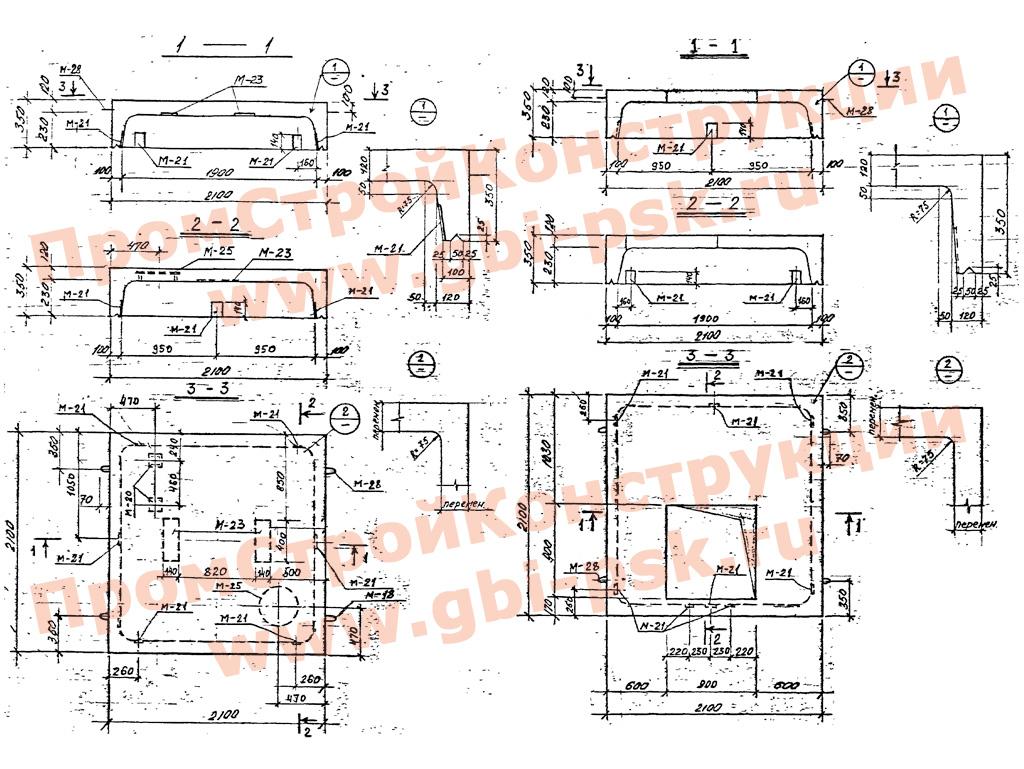Блоки железобетонные с отверстием. Серия 3.903 КЛ-13 выпуск 1-5