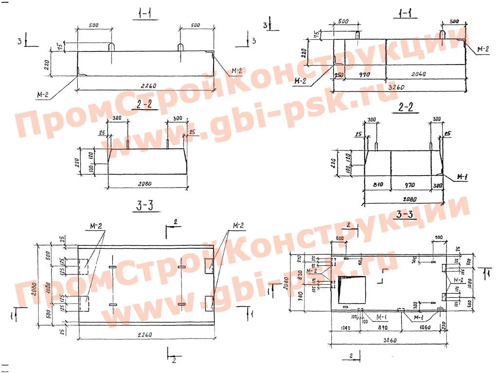 Плиты перекрытия, плиты стеновые, фундаментные блоки, балки. Серия 3.903 КЛ-13 выпуск 1-6