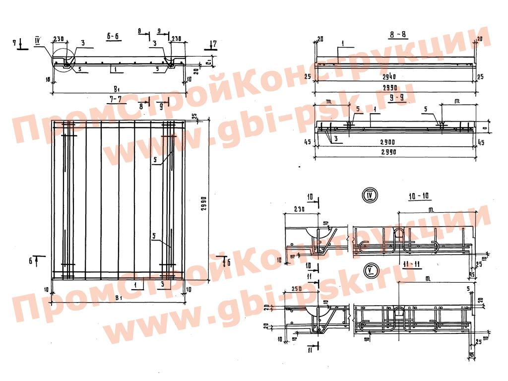 Плиты перекрытия. Серия 3.006.1-3/83 выпуск 1-2