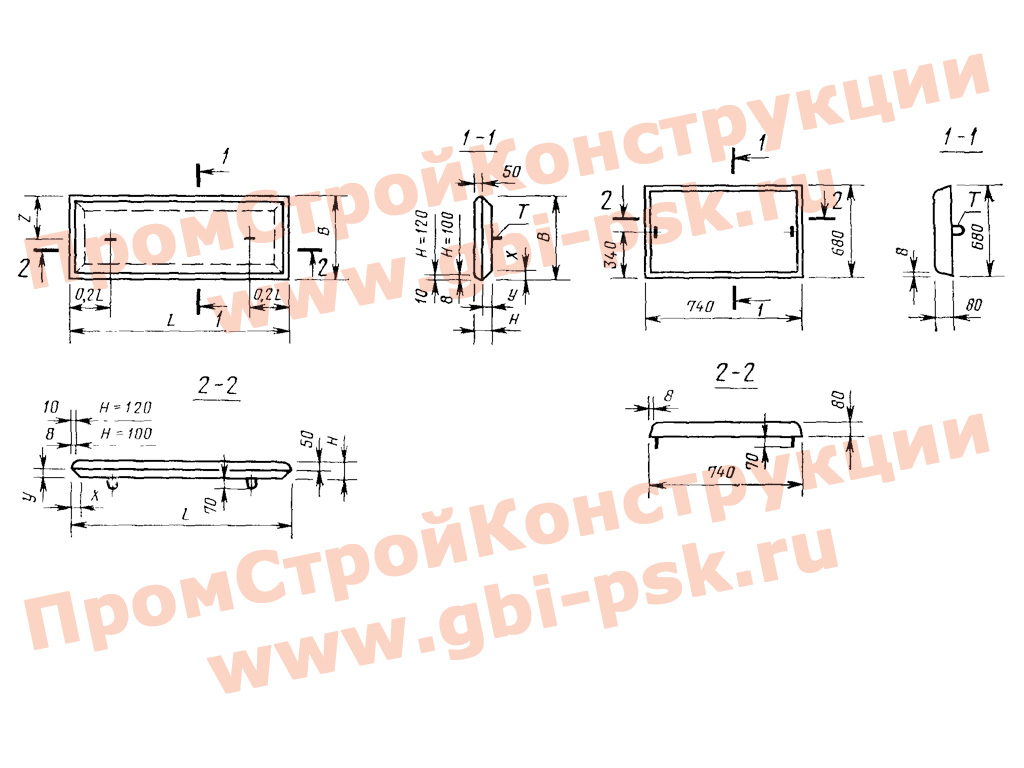 Плиты железобетонные для покрытия трамвайных путей. ГОСТ 19231.0-83