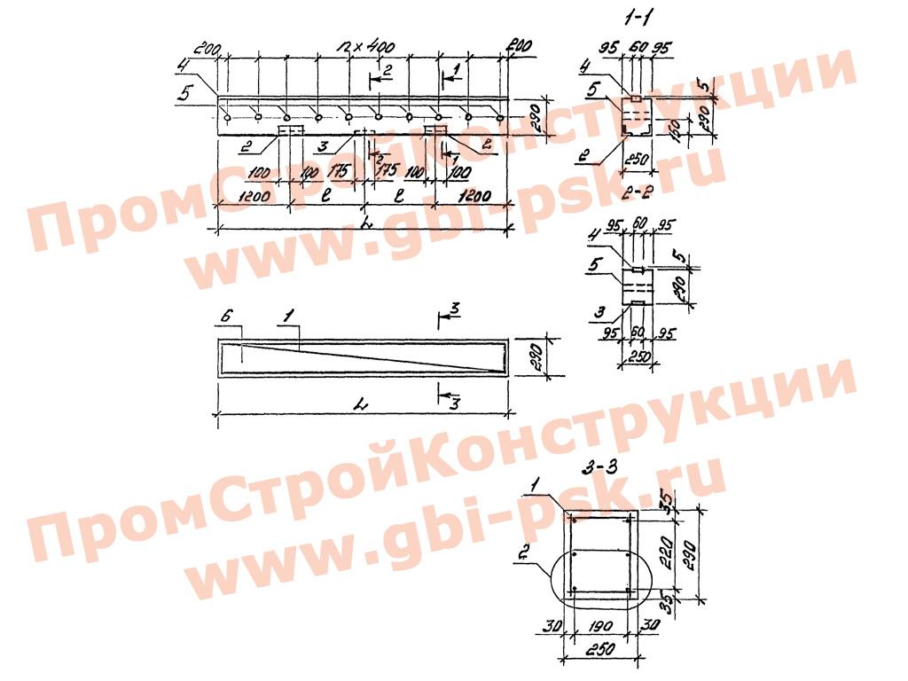 Траверсы железобетонные. Серия 3.015-3/92 выпуск II-2