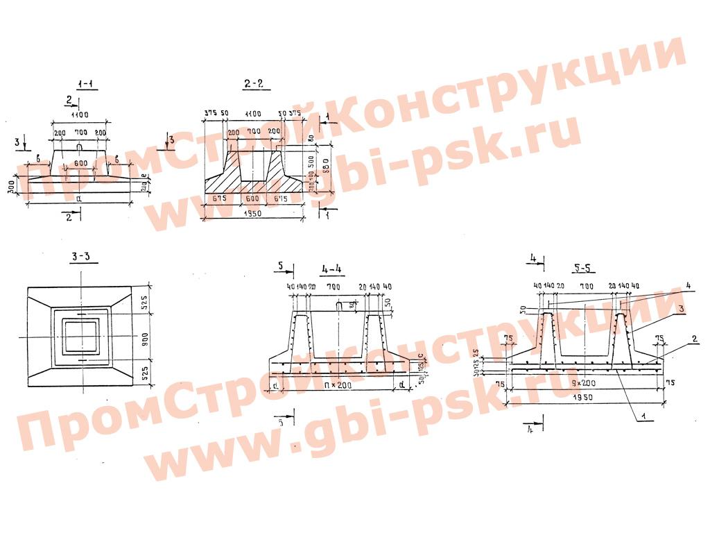 Блоки фундамента для пролетных строений мостов и путепроводов. Серия 3.503-23 выпуск 15