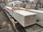 Железобетонные колонны - серия 1.420.12 выпуск 3