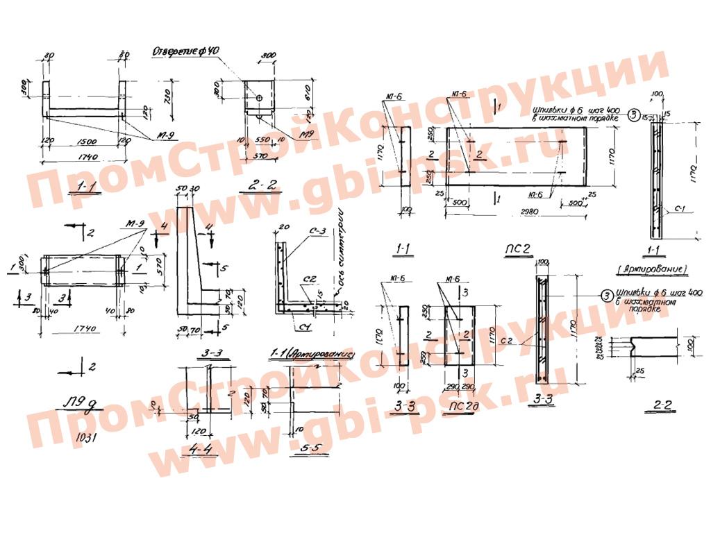 Лотки, плиты и элементы сборных железобетонных каналов. Серия ИС-01-04