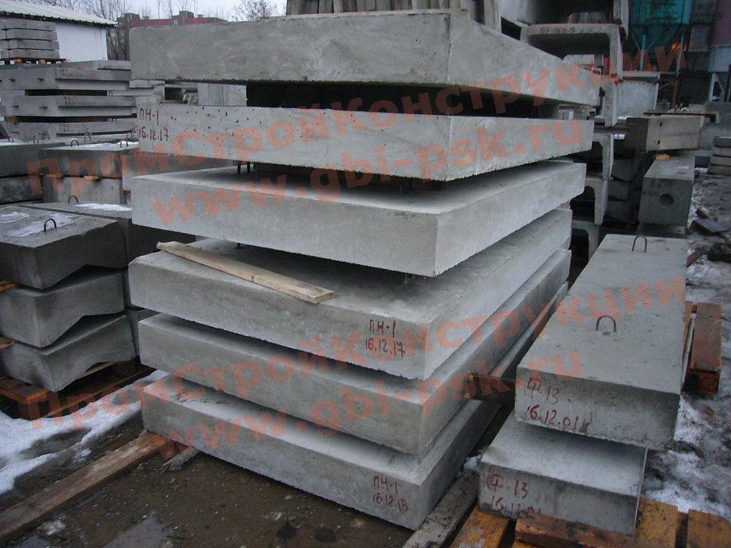 Производство плит ПН и фундаментов для осветительных мачт серии 3.501.2-123