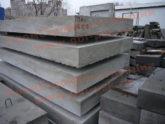 Производство плит ПН для осветительных мачт серии 3.501.2-123