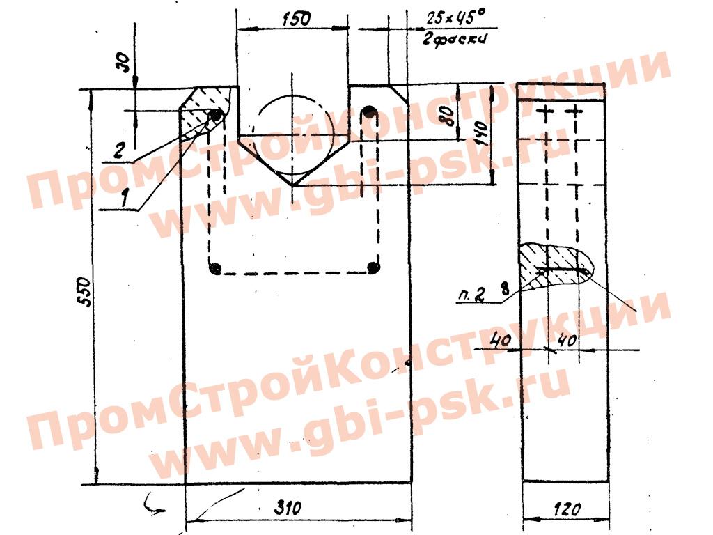 Железобетонные изделия для устройства конструкций автоматической очистки стрелочных переводов ТО-617. ТПР 501-5-080-86 выпуск 1 часть 2