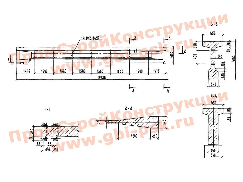 Балка подкрановая БК для главных крановых троллеев на кронштейнах. Шифр А22-94