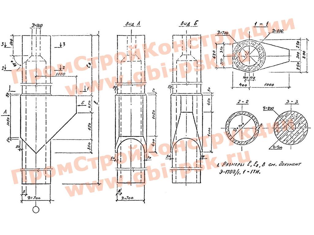 Колонны ж/б кольцевого сечения для одноэтажных производственных зданий высотой 8.4 — 12 м. Шифр Э-1708/1