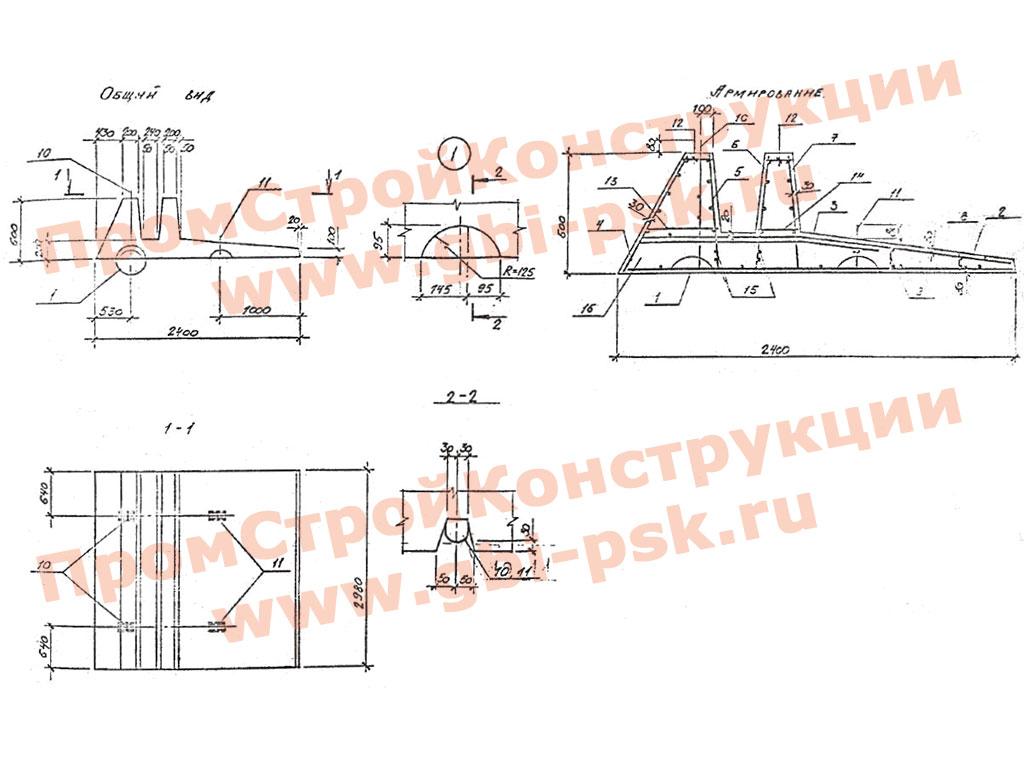 Фундаментные плиты ПФ для сборных подпорные стен межотрослевого применения высотой 1.2-4.8м. Шифр 99015