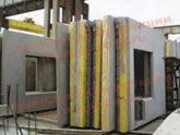 Трехслойные железобетонные панели для стен общественных зданий. Шифр М25.13/98