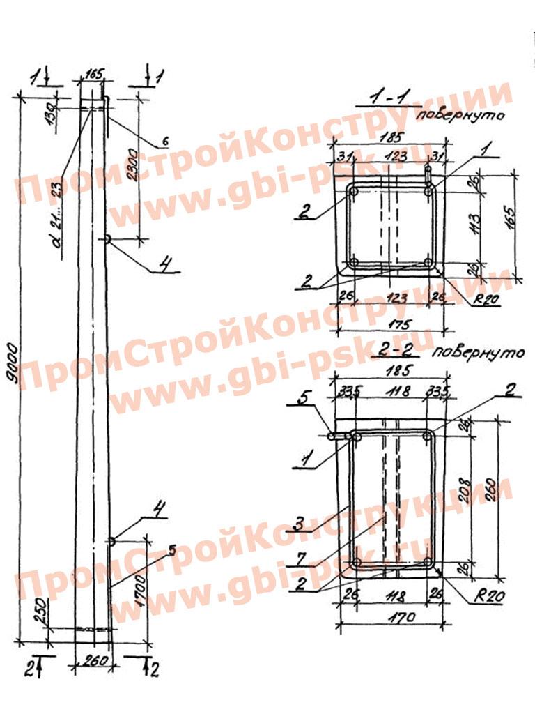 Стойка железобетонная вибрированная СВ 90-3.2 для опор ВЛ 6 — 10 КВ. ТУ 102-465-88