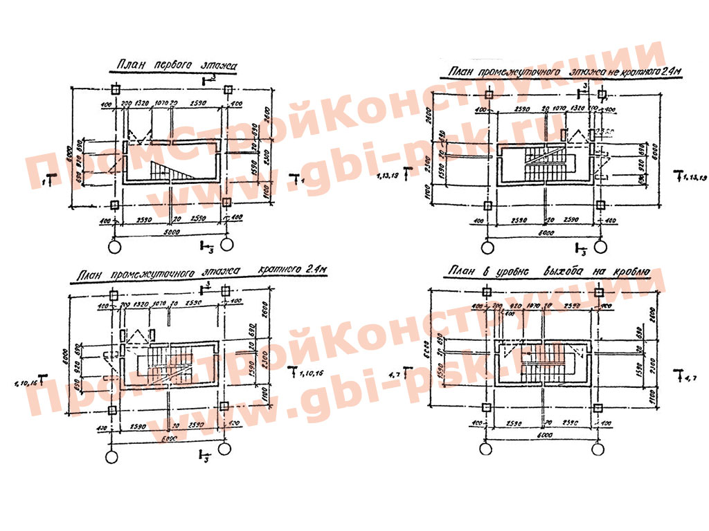 Лестничные площадки ЛПУ для зданий с каркасом серии ИИ-2070. Шифр 789-04