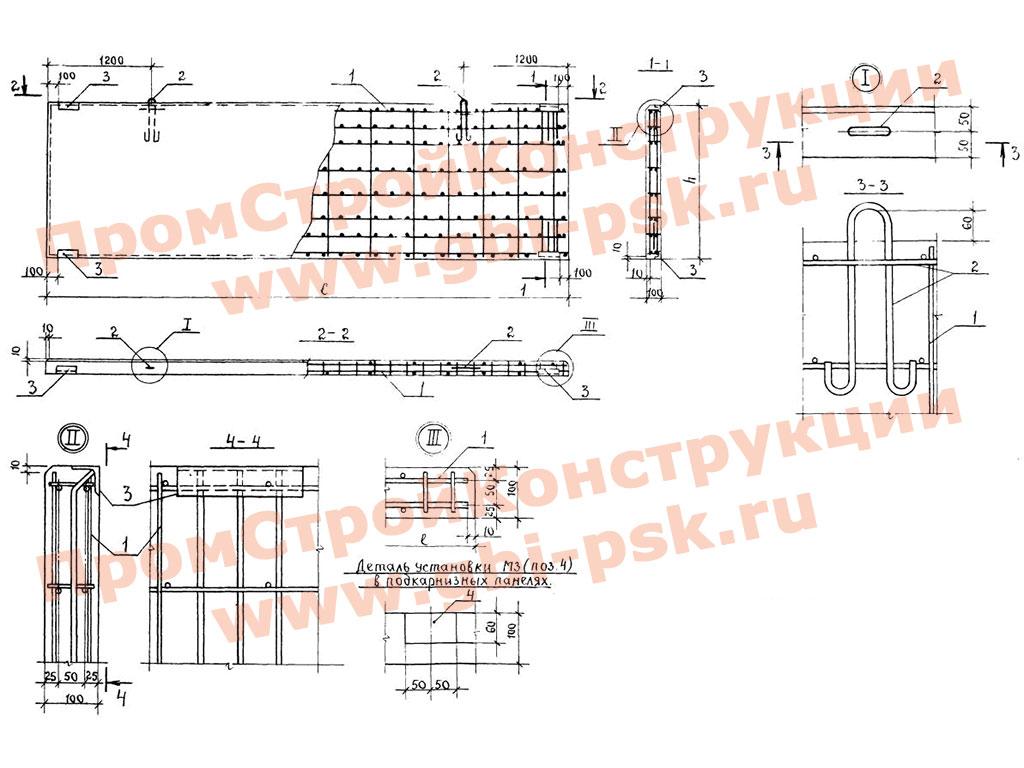Панели стен из тяжелого бетона без предварительного напряжения длиной 6 м для неотапливаемых промышленных зданий. Шифр 111-83
