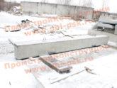 Производство железобетонных ригелей РС ТП 501-07-3.83