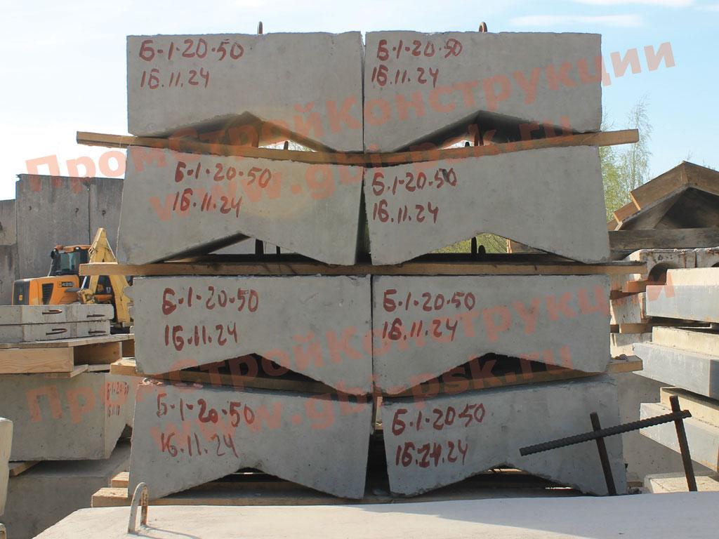 Блоки прикромочных лотков бетонные Б-1-20-50