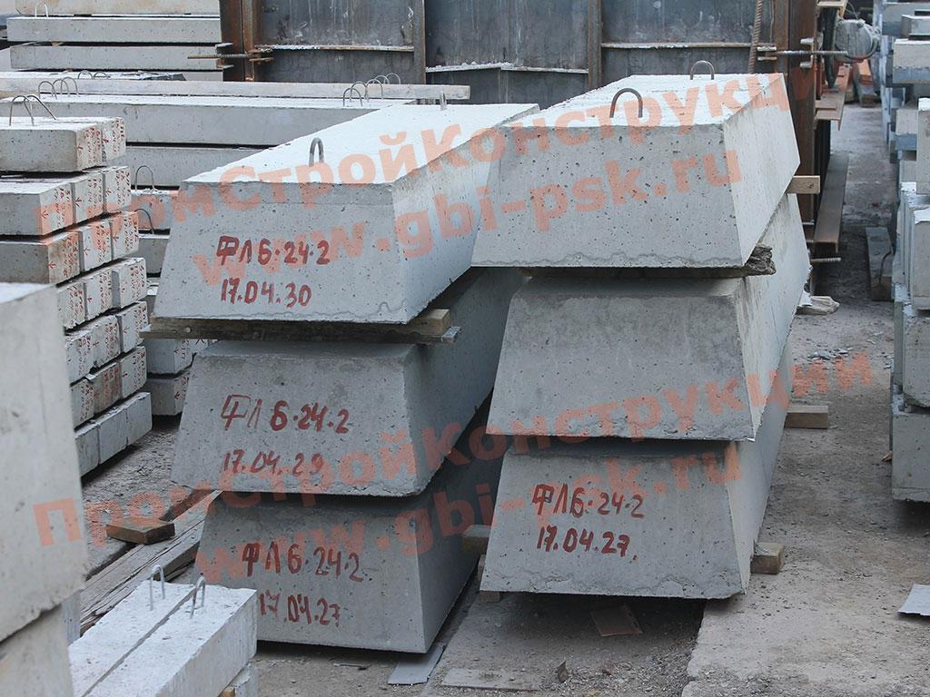 Производство блоков ленточных фундаментов ФЛ6 и ФЛ8
