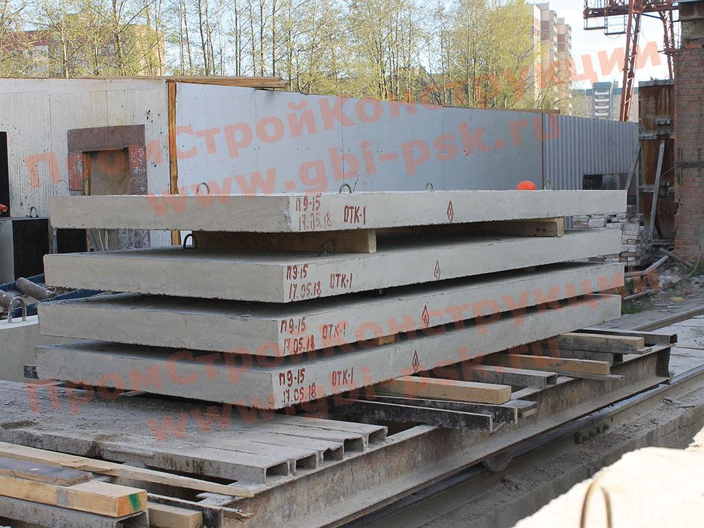 Производство плит П9-15 и опорных подушек 3.006.1-2.87