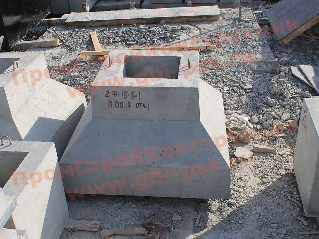 Производство железобетонных фундаментов 2Ф 1.020-1/83