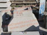 Производство железобетонных фундаментов 2Ф 1.020-1_83