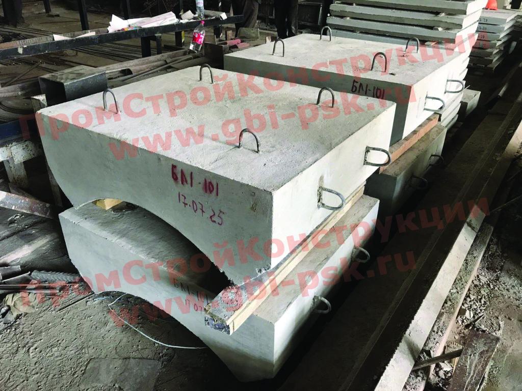 Наращиваем производство лекальных блоков БЛ 1, 2 на региональных площадках!