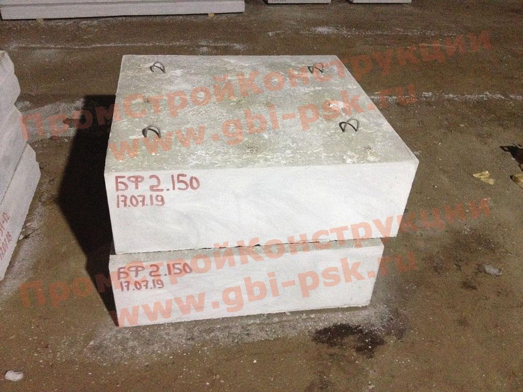 На производстве в Мурманске отгружена крупная партия блоков фундаментов БФ2 и других ЖБИ для труб серии 3.501.1-144 шифр 1484