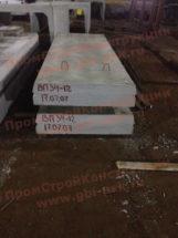 В Мурманске запущены в производство плиты ВП перекрытия каналов и камер и другие ЖБИ по РК 2303-86