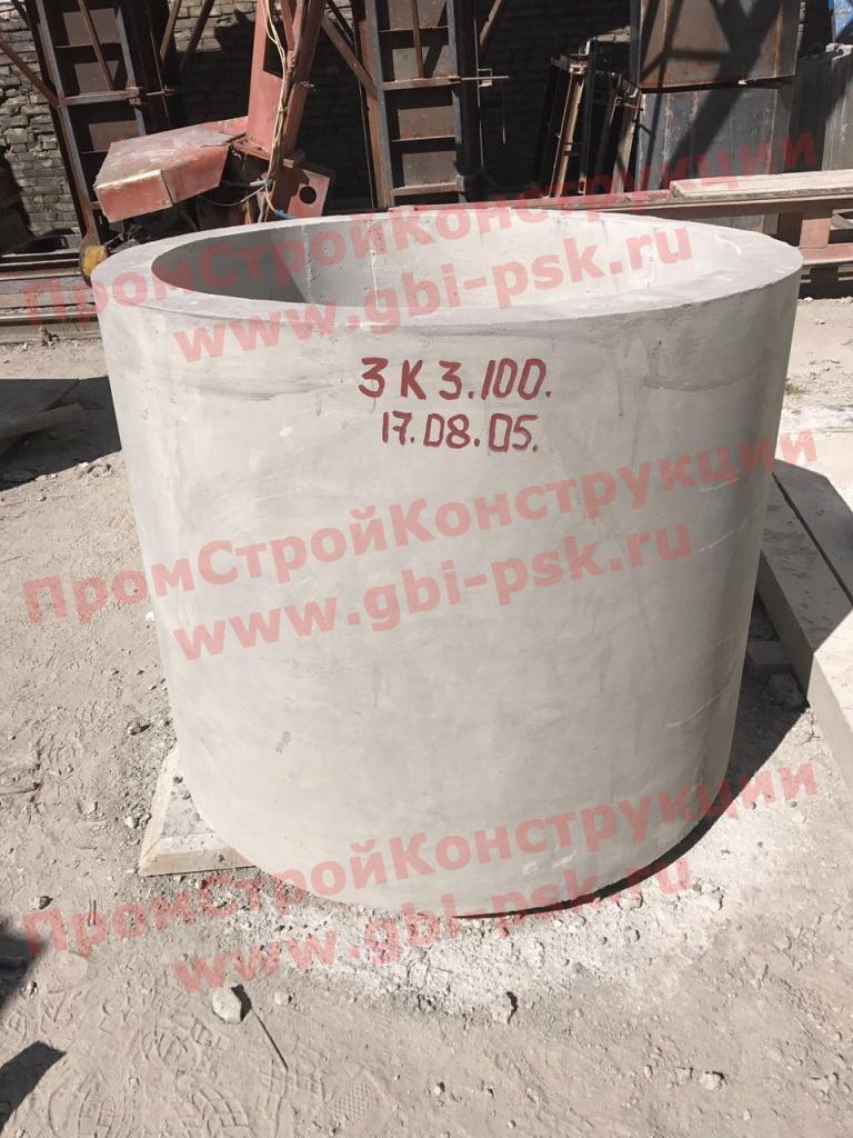 Звено круглое ЗК3.100