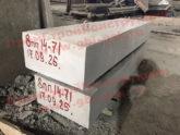 Выгодно заказать высококачественные ЖБ плитные перемычки 1.038-1 и другие изделия можно у нас!
