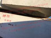 Элементы сборных железобетонных мостов для водохозяйственного строительства. Серия 3.820-13, выпуск 3