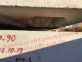 В Санкт-Петербурге запущены в серийное производство ребристые плиты ПР пролетных строений мостов серии 3.820-13 выпуск 3