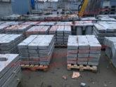 Выполнено производство плит ПК-1 по чертежам заказчика