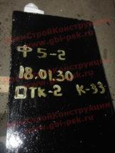 В Крыму выполнен масштабный заказ на производство ЖБИ фундаментов опор ВЛ 35-330 кВ 3.407-115