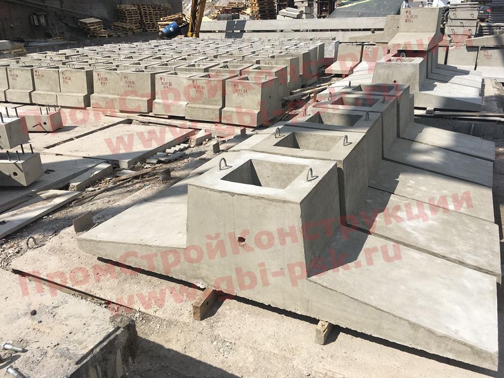 Увеличены объемы производства фундаментов Ф-3 серии 3.503.9-80