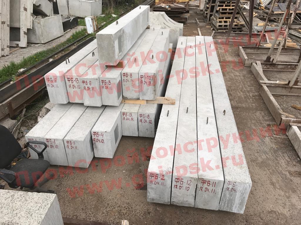 Пролонгирован договор на производство ЖБИ фундаментных балок ФБ