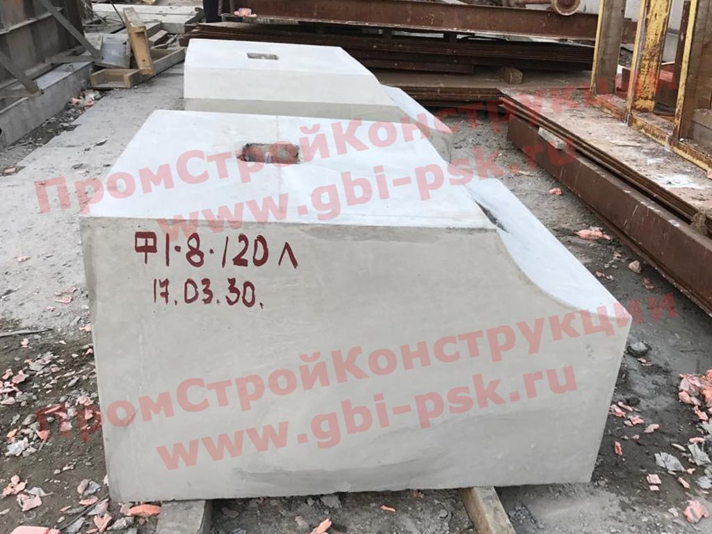 Освобождаются производственные мощности ЖБИ лекальных блоков гофротруб Ф1 и Ф2 в СПб