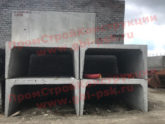 Производство ЖБИ лотков ЛК в Санкт-Петербурге и Мурманске