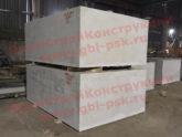 Наращиваем производство звеньев ЗП в Мурманске
