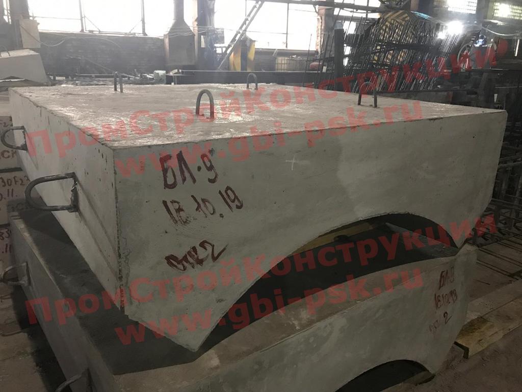 Производство лекальных блоков БЛ — выходим на новый уровень качества!