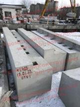 Насадки для железобетонных водопропускных труб прямоугольного сечения. Серия 3.501.1-179.94