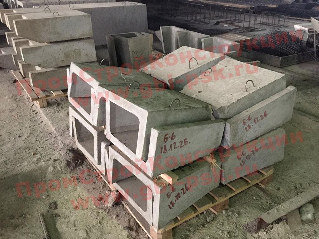 Телескопические лотки Б-6 серии 3.503.1-66 распродажа складских остатков в Санкт-Петербурге!