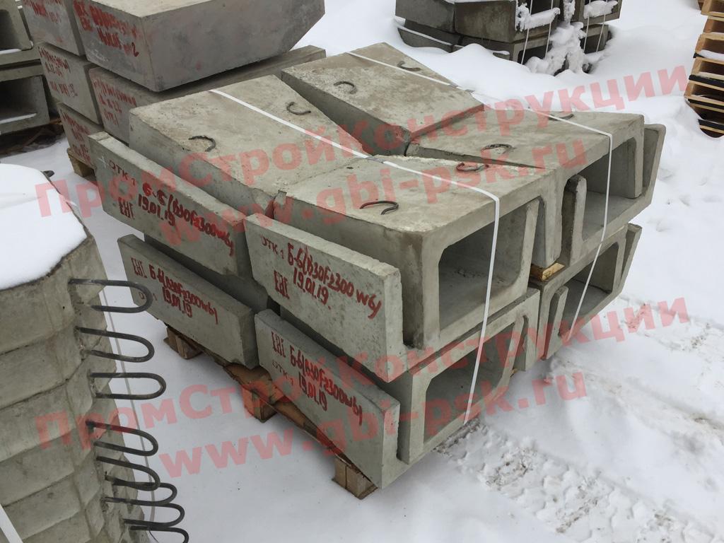 Производство лотков Б-6 и Б-7 из специальных марок бетона