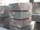 Производство блоков упора Б-9 — новая система контроля качества в Мурманске