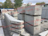 Производство ЖБИ блоков и косоуров серии 3.503.1-96
