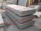 Производство переходных плит П400 98 25 ТА3 серии 3.503.1-96